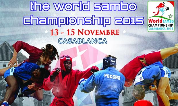 Sambo FIAS
