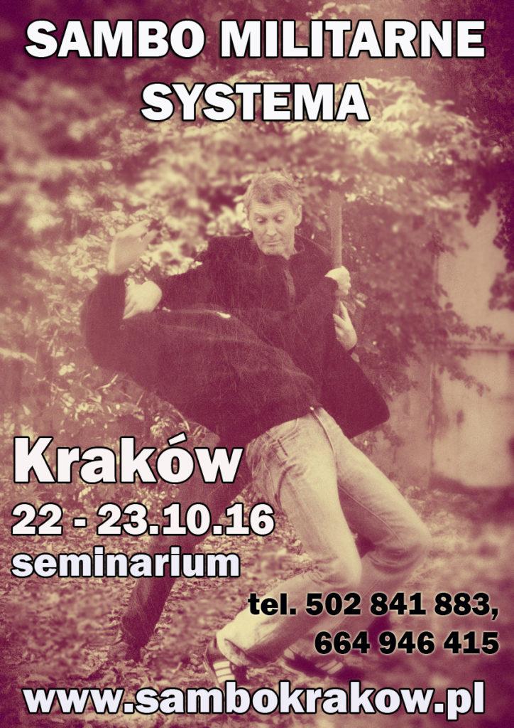 seminarium-sambo-militarne-krakow-22-23-10-2016